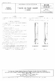 Trzonki do łopat, szpadli i wideł BN-88/4516-14